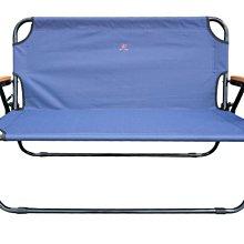 DJ-6502 探險家雙人椅+椅套 (附外袋) 沙發椅 折疊椅 休閒椅 大營家露營登山休閒