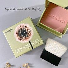 Benefit 蒲公英蜜粉盒 Dandelion 7g 腮紅 蜜粉 打亮 粉餅 刷具 蒲公英胭脂蜜粉 ❤現貨❤