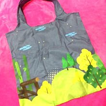 【現貨】時尚環保防水購物袋