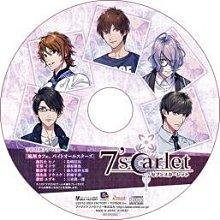 現貨供應中 日版 含特典廣播劇CD 【遊戲本舖2號店】PSV 7scarlet 限定版