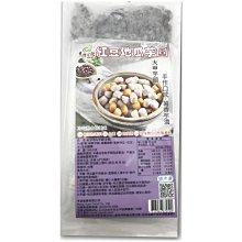◎亨源生機◎紅豆地瓜芋圓(需冷凍)  無添加香料 無色素  無防腐劑 無甜味劑 無化製澱粉 全素可用