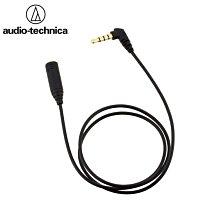 又敗家@日本Audio-Technica立體聲耳機延長線AT345iS/0.5m鐵三角耳機延長音源線3.5mm耳機音訊線