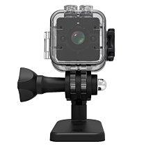 附發票 送防水殼 SQ12 防手震 155度超廣角 高清夜視微型攝錄器 1080針孔攝影機 密錄器 運動微型攝影機