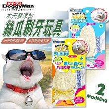 【🐱🐶培菓寵物48H出貨🐰🐹】日本Doggy Man》木天蓼添加天然絲瓜刷牙玩具(貓咪 魚造型) 特價119元