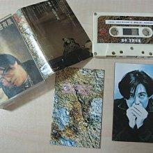 首版錄音帶/張宇-走路有風/歌林唱片1993年/附歌詞/原廠外殼/附張宇的聽寫簿