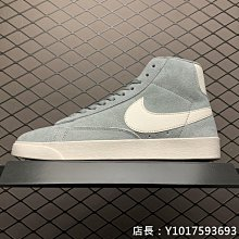Nike Blazer Mid  休閒運動 滑板鞋 AV9376-300 男女鞋