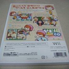 遊戲殿堂~Wii『妙廚老媽 料理大會』日版中古完品