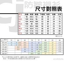 【CHINJUN】免燙抗皺襯衫-長袖-u任選5件享免運費優惠u