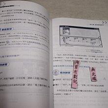 【考試院二手書】《資料庫理論與ACCESS範例教本》ISBN:9867693124│學貫行銷│七成新(B11Z55)