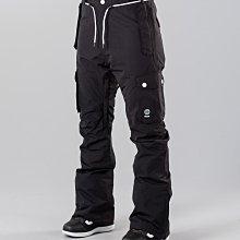 【荳荳物語】歐洲品牌dope鋪棉保暖男款滑雪褲,防水係數15k,3980元