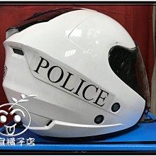 THH 安全帽 T-386SP 白色 3/4 警用安全帽 內建墨片送POLICE貼紙~@便宜橘子店@~(可刷國旅卡 )