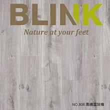 【BLINK】水悅 抗潑水AC4等級超耐磨卡扣木地板 806 馬德里灰橡 (連工帶料/坪)