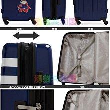 ※龍貓共和國※日本正版原裝進口TSA《姆明MOOMIN嚕嚕米_小不點亞美 行李箱 登機箱》56cm[限量珍藏版]