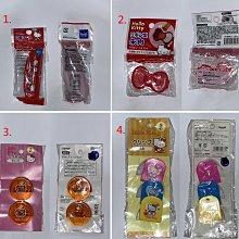 日本空運代購 Hello Kitty專區 Sanrio 正日版 日貨 均一價買5送1 三麗鷗超人氣明星 凱蒂貓 吉蒂貓