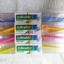 現貨立即寄 D1 健康單束毛牙刷 牙周病患者、缺牙者、配戴矯正器者適用 牙刷
