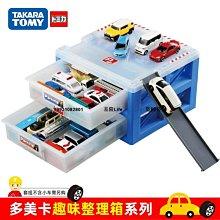 【新品上市】多美卡收納盒合金汽車模整理箱tomica變形警察局男孩兒童