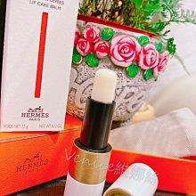 愛馬仕Hermès 限量限定護唇膏口紅付外白紙盒內橘盒內套現貨維娜絲日本精品代購