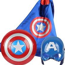 萬聖節交換禮物派對party美國隊長頭盔披風  盾牌 面具三件組 打趴鋼鐵人變形金鋼.蝙蝠俠蜘蛛人兒童花燈玩具婚紗道具