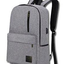 Lynx USB 充電座時尚後背包