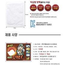 韓國直進 ! ! 現貨 !  GL 軍用 暖暖包 黏貼式  持久型 加大款 12小時以上蓄熱 / 小白兔24小時
