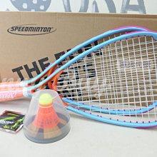 【Sunny Buy運動館】◎現貨◎ Speedminton 快速羽毛球 羽毛球 羽毛球拍