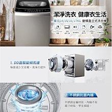 【裕成電器‧鳳山實體店】東元變頻15KG洗衣機W1569XS另售W1068XS  W1268XS東元