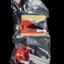 C-28 : GO RED 巽纏 救急戰隊GOGOV 連者鑰匙 RANGER KEY 富貴玩具店