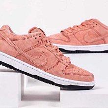 """【Basa Sneaker】Nike Sb Dunk Low """"pink Pig"""" CV1655-600"""