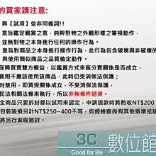 ↘透天專用↘【6小時出貨】Panasonic KX-TG2700 加長距離數位無線電話