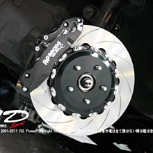 JD-MOTORS AP RACING PRO5000R AP9660鍛造鋁合金六活塞卡鉗+AP外盤 LEXUS NX200T實裝
