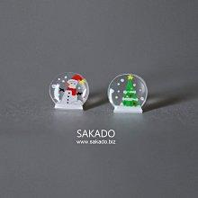 阪堂SAKADO熱縮水晶手工耳釘--聖誕小可愛系列  水晶球