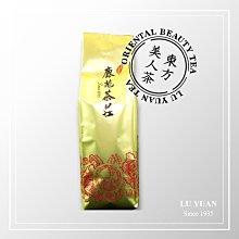 2020夏 特選 東方美人茶 (白毫烏龍/椪風茶) 【環保裸包】 ‖ 熟果香X蜜香 # 無農藥栽種