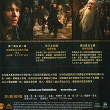 河馬音像~電影 哈比人:五軍之戰(五碟裝導演加長版) DVD全新正版_起標價=直購價