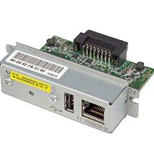 高雄-佳安資訊(含稅)EPSON TM-T82II / TM-T70II原廠網卡C32C881008/UB-E04