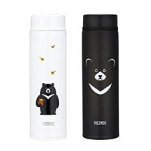 THERMOS 膳魔師 超輕量 不銹鋼真空保溫杯 台灣黑熊系列 保溫瓶 480ML 轉蓋式 JNW-480 0.48L