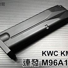 【領航員會館】KWC KCB23 貝瑞塔 M96A1 CO2彈匣 22發 CO2槍  附六角板手