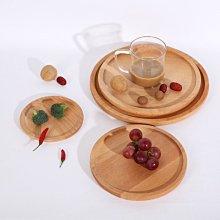 有一間店@日式 實木托盤 家用 蛋糕水果圓形實木盤子 木質點心碟子 可定制