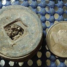 (泉鑒齋)E07 五代南漢乹亨重寶鉛錢筒子錢