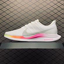 Nike Zoom Pegasus 35 Turbo 白彩虹 編織 透氣 休閒運動慢跑鞋 CI7696-100 女鞋