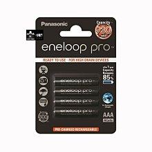 蘆洲(哈電屋) eneloop Pro 930mAh 平輸國際牌 低自放4號充電池4顆 送電池盒