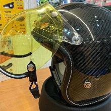 瀧澤部品 強化三扣泡泡鏡 黃 可掀式 半罩安全帽 復古帽 三孔鏡 遮陽 抗UV 通勤 機車重機 偉士牌 gogoro
