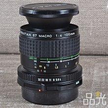 【台中品光攝影】PENTAX 67 SMC 100MM F4 MACRO 定焦鏡 #89988