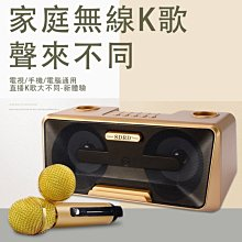 【YOGMEDI優歌】第三代貓頭鷹麥克風 無線藍牙雙人麥克風音箱 立體音效音響雙人麥克風