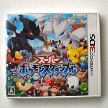 3DS 超級神奇寶貝亂戰 精靈寶可夢 日版