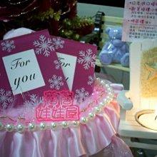 超低促銷~蓓蓓結婚禮品屋~歐美婚禮小物~粉紅雪花相框玻璃杯墊~相框杯墊/婚禮小物/佈置~^0^