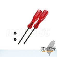 NDSL 拆機專用螺絲起子 Y型十字  螺絲刀 - WII NDS LL NDSi GBA 螺絲 起子DIY 維修 現貨