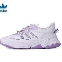 ADIDAS OZWEEGO 經典 復古 潮流 輕便 百搭 低幫 紫色 休閒 運動 慢跑鞋 GZ8408 女鞋