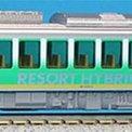[玩具共和國] KATO 10-1368 HB-E300系 「リゾートビューふるさと」 2両セット