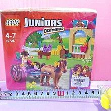 【Mika】LEGO 樂高 10726 司蒂芬妮的馬車(盒損)*現貨 Juniors系列 益智積木