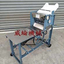 落地型壓麵機(長桌型)~威綸機械,工廠直營,專業製造食品機械、炒食機、碎冰機、粉碎機、食品乾燥機等